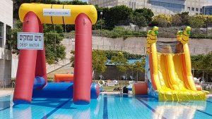 קייטנת קיץ בירושלים והסביבה